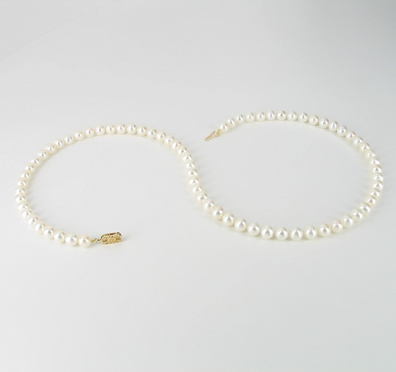 Matinee 60cm Long Pearl Necklace 7.5-8mm With 14K Yellow Gold