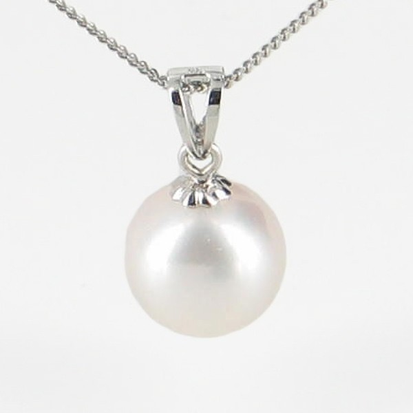 Large Freshwater Pearl Pendant Necklace 8.5-9mm On 9K White Gold