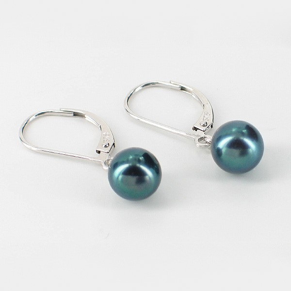 Black Akoya Pearl Leverback Earrings 7-7.5mm On 9K White Gold