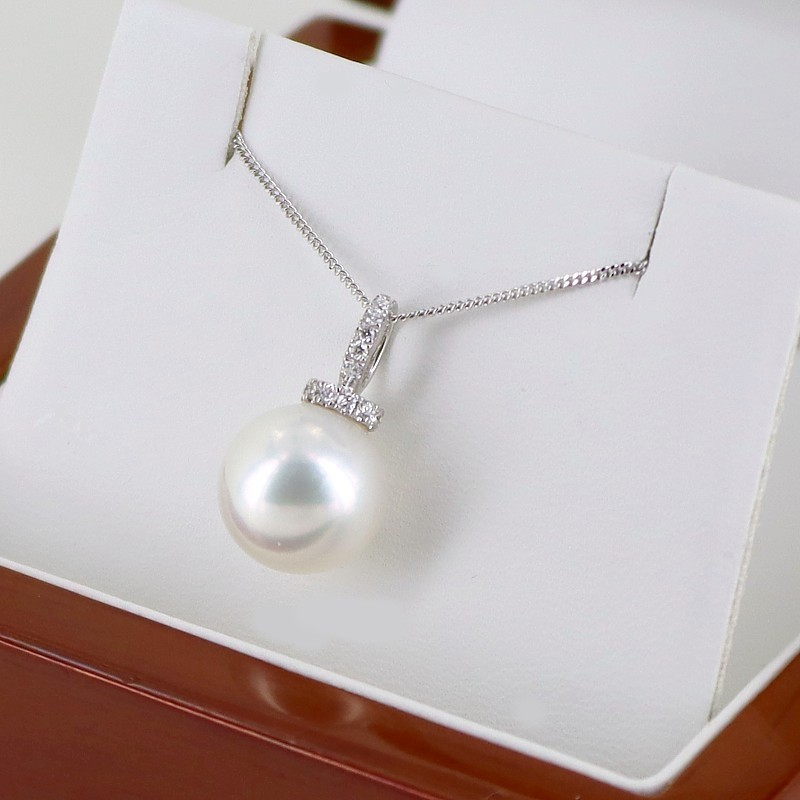South Sea Pearl & Diamond Pendant Necklace 10-11mm On 18K White Gold