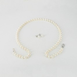 White Pearl Necklace & Pearl Earrings Gift Set 6-6.5mm Sterling Silver
