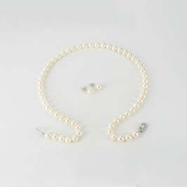 White Pearl Necklace & Pearl Earrings Gift Set 7-7.5mm With Sterling  Silver
