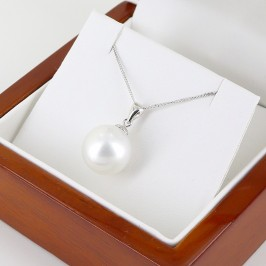 Large 12-13mm South Sea Pearl Pendant 18K White Gold
