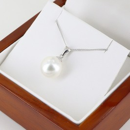 Large 10-11m South Sea Pearl Pendant 18K White Gold